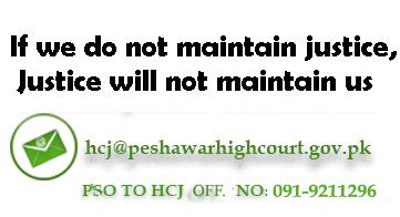 Peshawar High Court, Peshawar